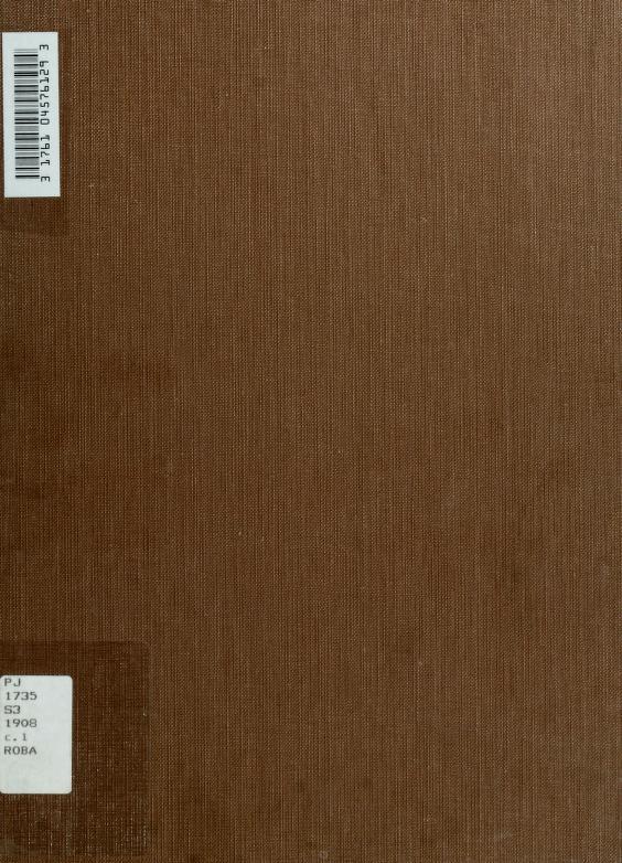 Les Mémoires de Sinouhît transcrits et publiés par m. G. Maspero by Gaston Maspero